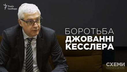 Італійський антикорупціонер назвав головну проблему України