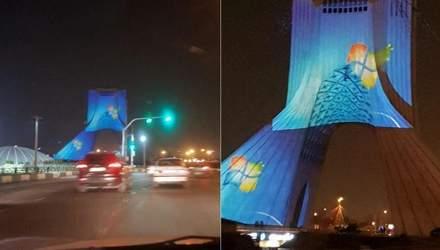 На головному монументі Ірану з'явилася проекція з заставкою Windows 7