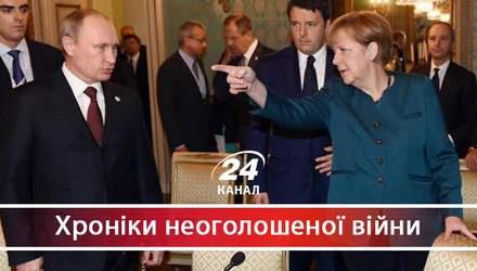 """Як спроба Путіна створити """"ручні"""" мінські домовленості нашкодила Росії"""