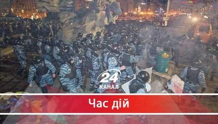 """Євромайдан, """"Беркут"""" і українці: чому важливо прийняти закон про ідентифікацію правоохоронців"""