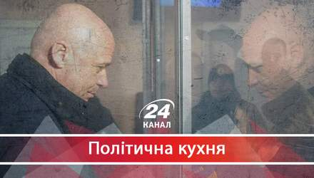 Афера по-одеськи: поплічники Труханова вирішили, яку суму з вкраденого готові повернути в бюджет