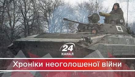 Як бої за Дебальцеве призвели до масштабного входу російських підрозділів на Донбас