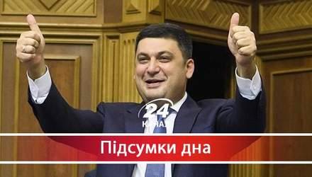 Розподіл по-Гройсманськи: 500 гривень українцям, мільйони – раднику Порошенка