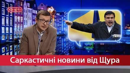 """Саркастичні новини від Щура. Що буде, якщо тричі сказати """"Порошенко – барига!"""". Відтінки Ляшка"""