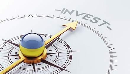 Як Порошенко та Гройсман створили відомства, які зменшили кількість інвестицій