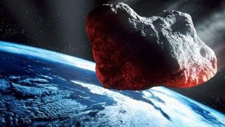 К Земле приближается астероид