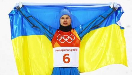 Як лижі українського виробництва здобули золото на Зимовій Олімпіаді