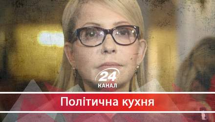 Без наметів, але з маніпулюванням: як Тимошенко збирається вигравати президентські вибори