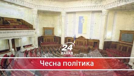 До чого можуть призвести дострокові парламентські вибори