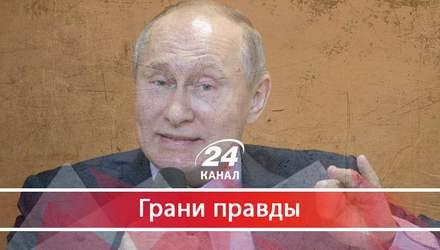 Кого собрался побеждать Путин на выборах