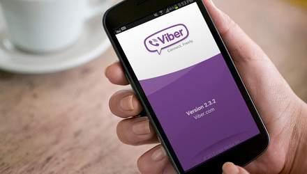 Українська аудиторія Viber суттєво збільшилась у 2017 році: неймовірні дані