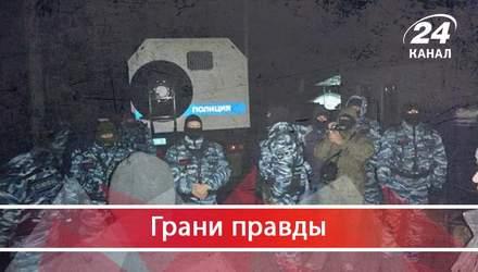 Кто задерживает украинцев в Крыму и для чего они это делают