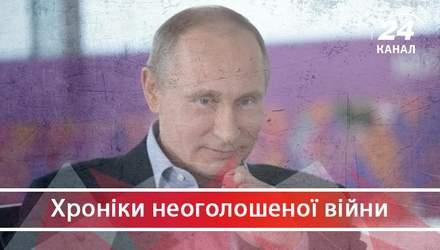 Ракети Путіна:  чи здатна Росія обійти американську систему протиракетної оборони
