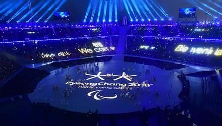 Яскрава Україна та бліда Росія: з'явилися фото з церемонії відкриття Паралімпіади-2018