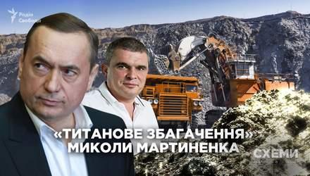 Как экс-депутат Мартыненко продолжал получать миллионные госконтракты несмотря на дело НАБУ