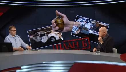 "Спецслужби вели Рубана вже давно, але не було команди ""фас"", – Рибачук"