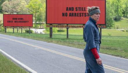 Создателям ленты-номинанта на Оскар 2018 выразили благодарность на билбордах