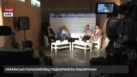 Українські паралімпійці підкорюють Пхенчхан