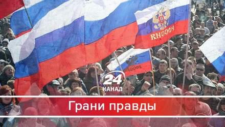 """Зачем на самом деле создали """"русский мир"""" и """"духовные скрепы"""""""