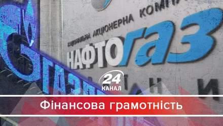 """Как истерика Кремля из-за """"Газпрома"""" покажет Європе настоящую Россию"""