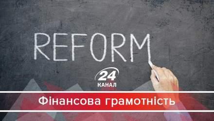 Какие главные тезисы нужно знать о весенних реформах