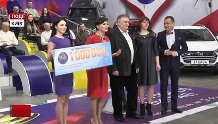 """Мешканець Тернопільщини виграв мільйон в """"Лото-Забава"""""""