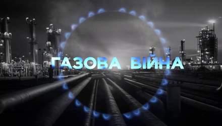 ТОП-5 тезисов по газовому конфликту между Украиной и Россией