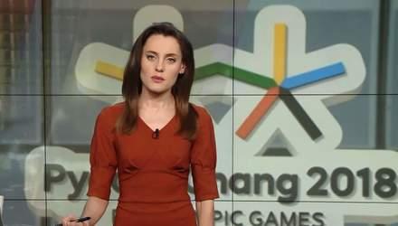 Выпуск новостей за 18:00: Николаевцы требуют отставки губернатора. Возвращение паралимпийцев