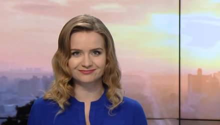 Выпуск новостей за 10:00: Непогода в Украине. Скандал с Facebook