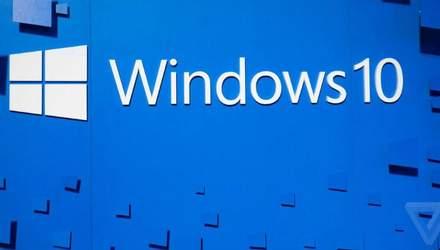 У Windows 10 заборонили змінювати браузер