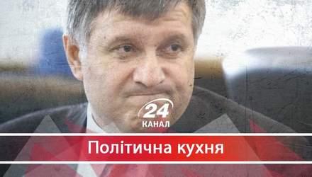 Як Аваков став одним із найвпливовіших політиків в країні