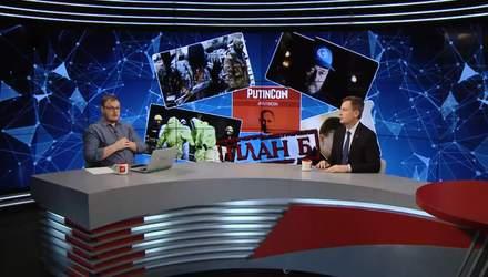 Американские законодатели четко стоят на позиции поддержки Украины, – Наливайченко