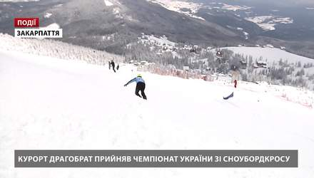 Курорт Драгобрат прийняв Чемпіонат України з сноубордкросу