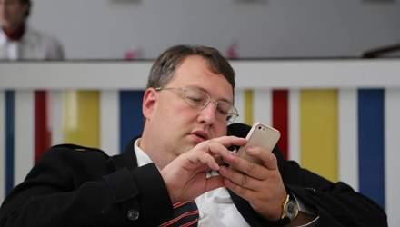 Як Геращенко сів на шию своєму тестю: резонансне розслідування