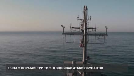 В Черкассах презентовали фильм о сопротивлении украинских моряков во время оккупации Крыма