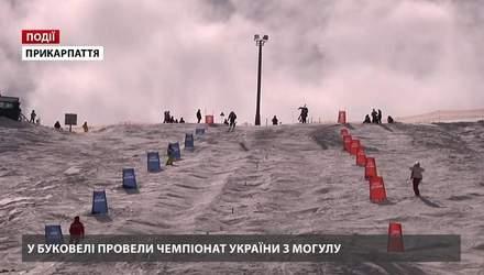 """В """"Буковеле"""" провели Чемпионат Украины по могулу"""