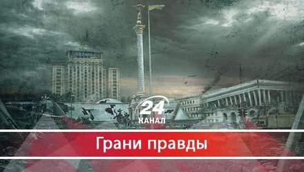 К чему приведет Украину крах государственности