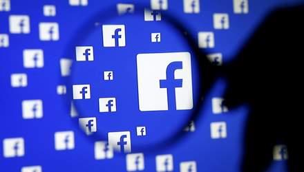Компания Facebook ввела новые возможности для защиты данных