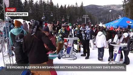 """В Буковеле состоялся восьмой музыкальный фестиваль """"Z-Games Sunny Days Bukovel"""""""