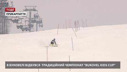 """В Буковелі відбувся традиційний чемпіонат """"Bukovel Kids Cup"""""""
