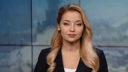 Випуск новин за 16:00: 4G в Україні. Нагороди українським паралімпійцям