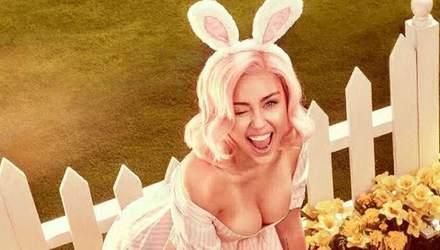 Співачка Майлі Сайрус знялась у спокусливій фотосесії до Великодня: пікантні знімки
