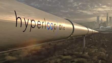 """1 апреля """"Укрзализныця"""" открыла продажу билетов на Hyperloop из Киева во Львов"""