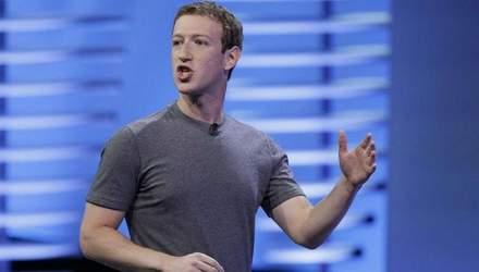 Цукерберг відповів Куку через критику Facebook