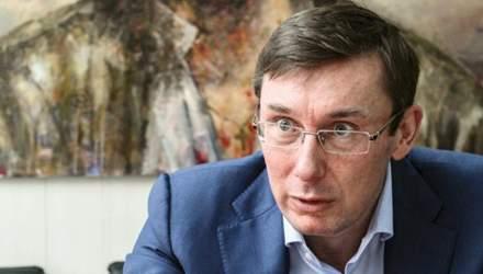 Заплеванные Луценко: как очистилась и обновилась Генпрокуратура