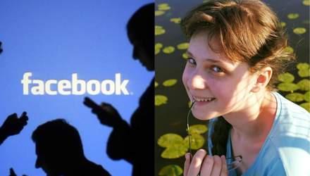 """Из-за """"санкций"""" Facebook забанил страницу по сбору средств на операцию юной украинке"""