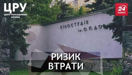 Мы рискуем потерять киностудию Довженко: как разворовывают имущество под разговоры о возрождении