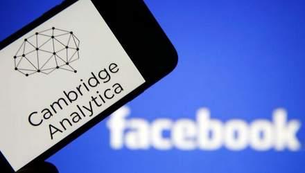 Cambridge Analytica отрицает, что незаконно использовали данные 87 млн пользователей Facebook