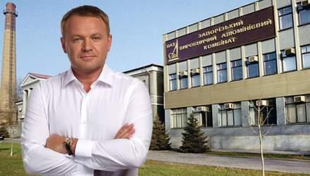 Как бизнесмен с Донбасса выгодно купил часть Запорожского алюминиевого комбината