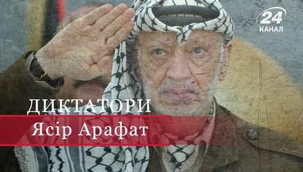 Як палестинський лідер Арафат вивів тероризм на новий рівень жорстокості